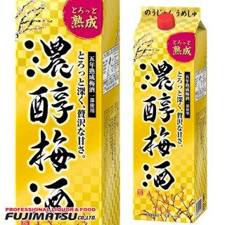 アサヒ 濃醇梅酒 パック 1.8L※6本まで1個口で発送可能