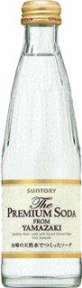 ザ・プレミアムソーダFROM YAMAZAKI 240ml瓶 ※24本まで1個口で発送可能