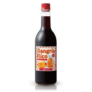サッポロ ポレール サングリアリコ [赤ワイン&オレンジ] 720ml ※12本まで1個口で発送可能