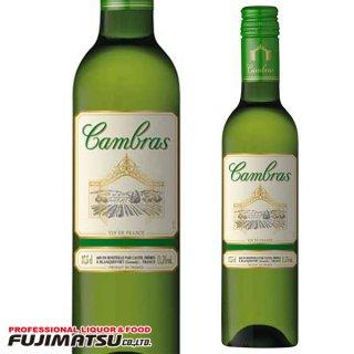 【セールワイン】 カステル カンブラス 白 375ml