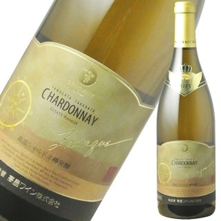 高畠ワイン ゾディアック シャルドネ [2015] 750ml
