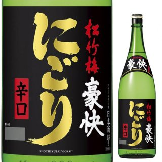 宝(タカラ)酒造 松竹梅 豪快 にごり 辛口 1.8L(1800ml)