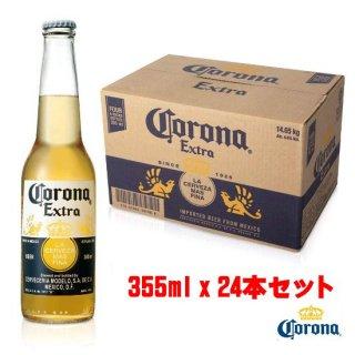 コロナビール エキストラ 355ml×24本