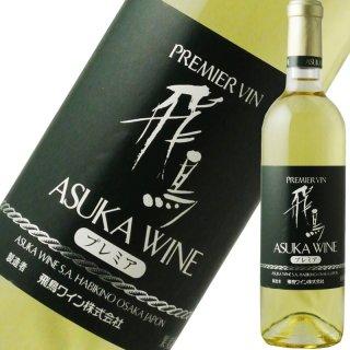 飛鳥ワイン プレミア 白 NV 720ml