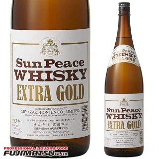 サンピースウイスキー エクストラゴールド 1800ml ※6本まで1個口で発送可能