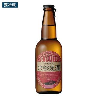 黄桜 京都麦酒 アルト 330ml 【クール便発送】 ※20本まで1個口で発送可能