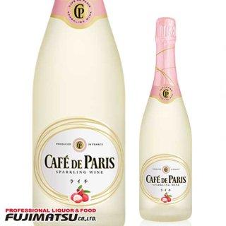 カフェ・ド・パリ ライチ 750ml ※12本まで1個口で発送可能