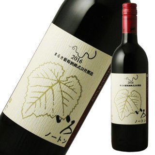 まるき葡萄酒 いろ ノートン [2016] 750ml