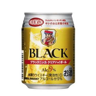 ブラックニッカクリア ハイボール缶 250ml×24本
