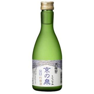 月桂冠 京の泉 辛口吟醸酒 300ml※20本まで1個口で発送可能