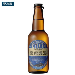 黄桜 京都麦酒 ケルシュ 330ml 【クール便発送】 ※20本まで1個口で発送可能