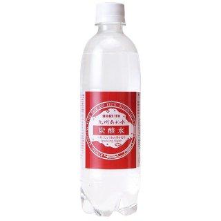 九州 あわ水 炭酸水ペット 1.5L(1500ml)※8本まで1個口で発送可能