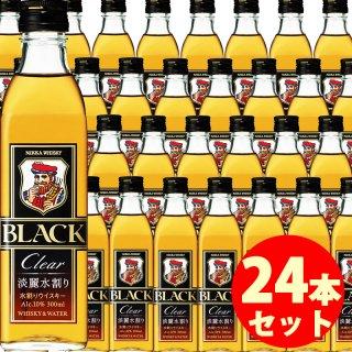 ブラックニッカ クリアブレンド&ウォータ 300ml瓶×24本セット