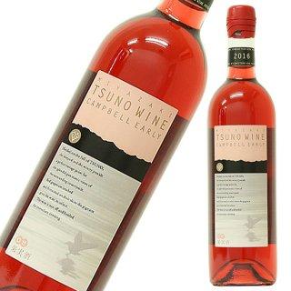 都農ワイン キャンベルアーリー ロゼ [2018] 750ml