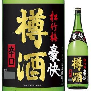 宝(タカラ)酒造 松竹梅 豪快 樽酒 辛口 1.8L(1800ml)