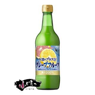 【訳アリ 賞味期限 2021/12/25】ポッカ お酒にプラス グレープフルーツ 540ml