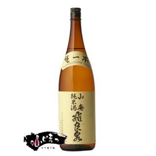 飛良泉 山廃 純米酒 1800ml ※6本まで1個口で発送可能