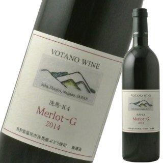 ヴォータノワイン メルロー G [2014] 750ml