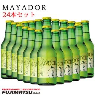 マヤドール シードラ 250ml×24本※1ケースまで1個口で発送可能