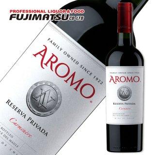 アロモ カルメネール プライベート リザーブ AROMO PRIVATE RESERVE CARMENERE 750ml(赤ワイン 重口 フルボディ チリ)※12本まで1個口で発送可能