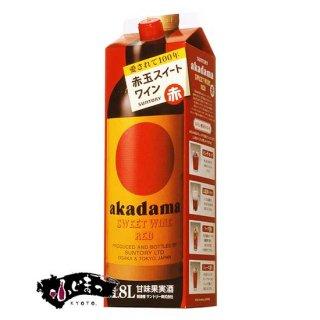 赤玉スイートワイン 赤 紙パック 1.8L(1800ml)
