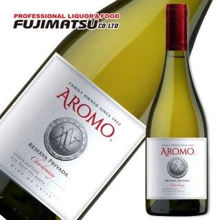 アロモ シャルドネ プライベート リザーブ 750ml(白ワイン 辛口 チリ)※12本まで1個口で発送可能
