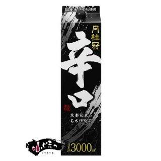 月桂冠 辛口 3Lパック(3000ml)