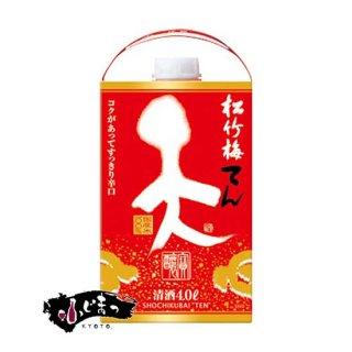 宝(タカラ)酒造 松竹梅「天」4L紙パック (4000m)