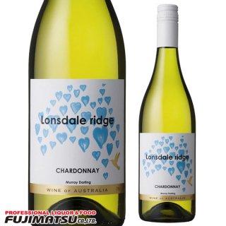 ロンズデイル・リッジ・シャルドネ 750ml(オーストラリア 白ワイン 辛口)※12本まで1個口で発送可能