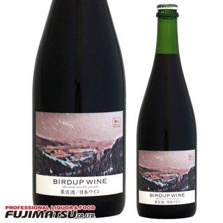 酒井ワイナリー バーダップワイン 赤 [2018] 720ml