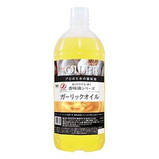 J-オイルミルズ PRO 香味油シリーズ ガーリックオイル 1kg