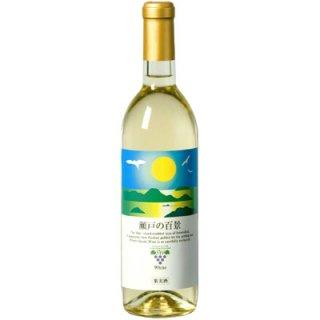 さぬきワイン 瀬戸の百景 白 720ml