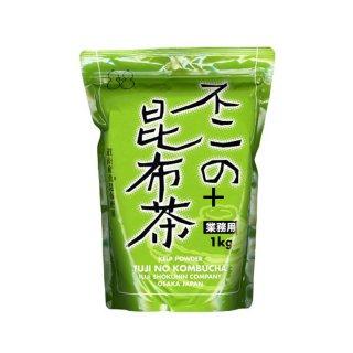 不二の昆布茶 業務用 1kg 北海道道南産真昆布使用