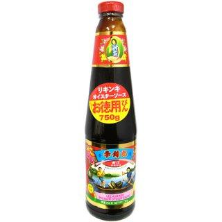 【李錦記】オイスターソース750g リキンキ