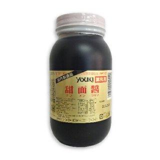 【ユウキ食品】甜面醤 テンメンジャン 1kg YOUKI