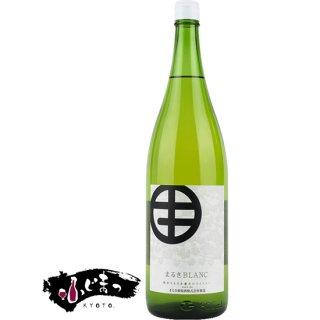 まるき葡萄酒 まるきブラン 1800ml※6本まで1個口で発送可能