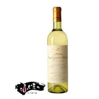 五一ワイン エステート ソーヴィニヨンブラン [2018] 720ml※12本まで1個口で発送可能