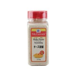 【ユウキ食品】マコーミック MC ポテトシーズニング チーズ胡椒 270g