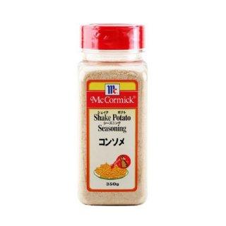 【ユウキ食品】マコーミック MC ポテトシーズニング コンソメ 350g