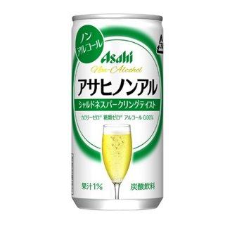 【アサヒ】アサヒノンアル シャルドネスパークリングテイスト 200ml 業務用缶