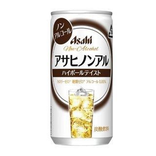 【アサヒ】アサヒノンアル ハイボールテイスト 200ml 業務缶