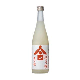 月の桂 純米大吟醸 にごり酒 720ml 17.2度 増田徳兵衛商店 京都 祝米