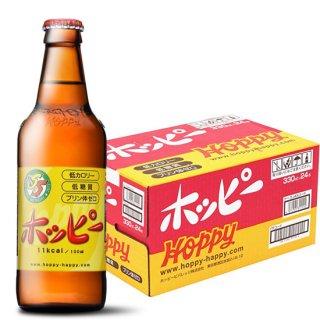 ホッピー HOPPY ワンウェイ瓶 330ml x 1ケース(24本)