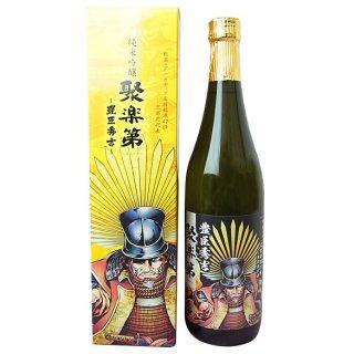 佐々木酒造 「聚楽第」豊臣秀吉 純米吟醸 名将銘酒 720ml ※12本まで1個口で発送可能