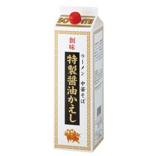 創味食品 特製醤油かえし 1.8L