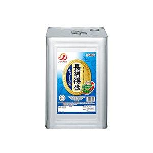J-オイルミルズ 業務用  長調得徳キャノーラ油 16.5kg 一斗缶