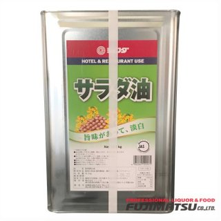 JFDA ジェフダ サラダ油 業務用 一斗缶 16.5kg ホテル・レストラン用