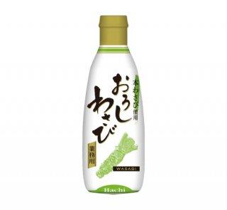 【*訳アリ 賞味期限 2021/7/8】Hachi ハチ食品 業務用・おろしわさび 280g