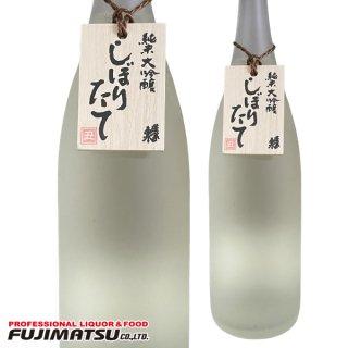 関谷醸造 蓬莱泉 純米大吟醸 しぼりたて(生酒)1.8L 【クール便発送】 ※6本まで1個口で発送可能