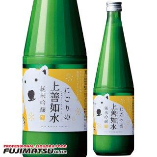 白瀧酒造 にごり酒の上善如水 純米吟醸 720ml ※12本まで1個口で発送可能